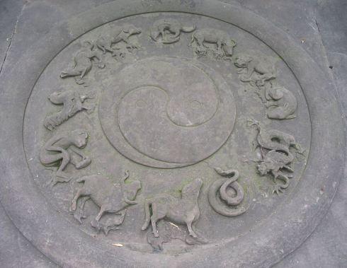 http://en.wikipedia.org/wiki/File:Daoist-symbols_Qingyanggong_Chengdu.jpg